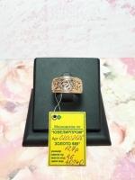 Золотое кольцо 585 пробы, размер 17.7, вес 4.6 г