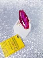 Золотое кольцо 585 пробы, размер 21,3, вес 4 г