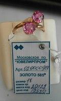 Кольцо из золота 585 пробы с полудрагоценными камнями
